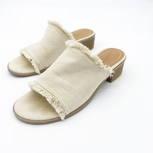 Frayed Hemm Universal Thread Sandals Size 6